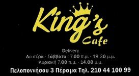 Kings cafe.jpg